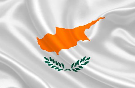 Трасты на Кипре