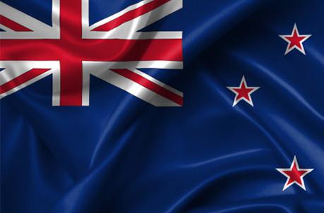 Траст в Новой Зеландии